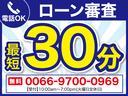 日野 レンジャー レンジャー AT 31年7月 ETC