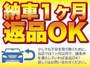 Xi ブラックカラー 202 7人乗り パワスラ(3枚目)