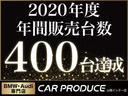 320i 車検整備付き・パワーシート・シートメモリー・リアエアコン・プッシュスタート・オートエアコン・後席フィルム・16インチアルミ(2枚目)