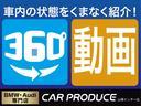320i 後期モデル・ミラー型ETC・パワーシート・シートメモリー・オートライト・純正ナビ・CDDVD視聴・16インチアルミ・リヤエアコン(2枚目)