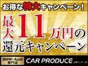 320i 後期モデル・ミラー型ETC・パワーシート・シートメモリー・オートライト・純正ナビ・CDDVD視聴・16インチアルミ・リヤエアコン(4枚目)
