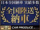 320i 後期モデル・ミラー型ETC・パワーシート・シートメモリー・オートライト・純正ナビ・CDDVD視聴・16インチアルミ・リヤエアコン(47枚目)