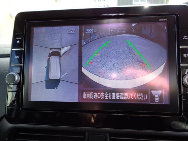 ハイウェイスター Gターボプロパイロットエディション ハイウェイスター Gターボプロパイロットエディション(4名)  スマートキー 9インチフルセグSDナビ ETC アラウンドビューモニター 前後録画ドライブレコーダー リヤガラスフィルム貼り(37枚目)