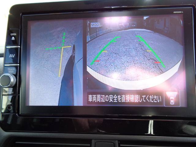 ハイウェイスター Gターボプロパイロットエディション ハイウェイスター Gターボプロパイロットエディション(4名)  スマートキー 9インチフルセグSDナビ ETC アラウンドビューモニター 前後録画ドライブレコーダー リヤガラスフィルム貼り(38枚目)