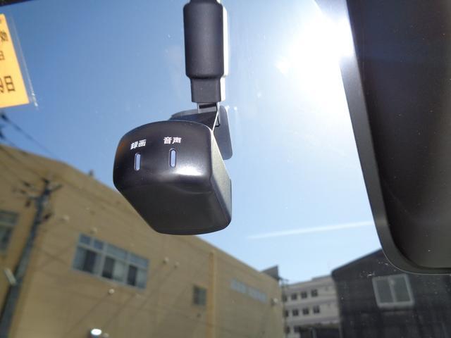 ハイウェイスター Gターボプロパイロットエディション ハイウェイスター Gターボプロパイロットエディション(4名)  スマートキー 9インチフルセグSDナビ ETC アラウンドビューモニター 前後録画ドライブレコーダー リヤガラスフィルム貼り(45枚目)
