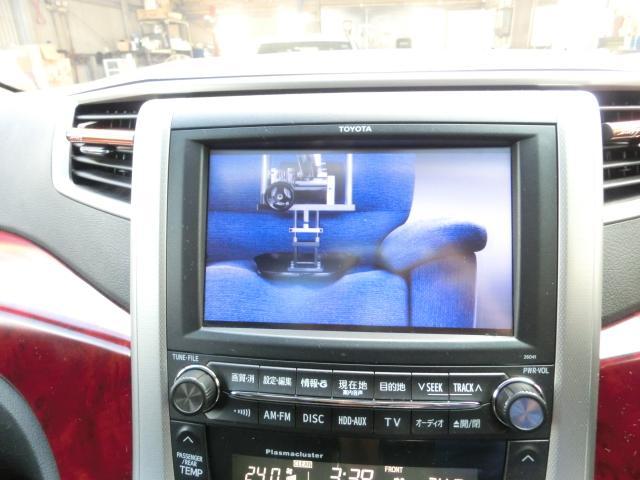 ナビ搭載です!知らない土地でも安心して運転することができます!快適なドライブをお楽しみいただけます!