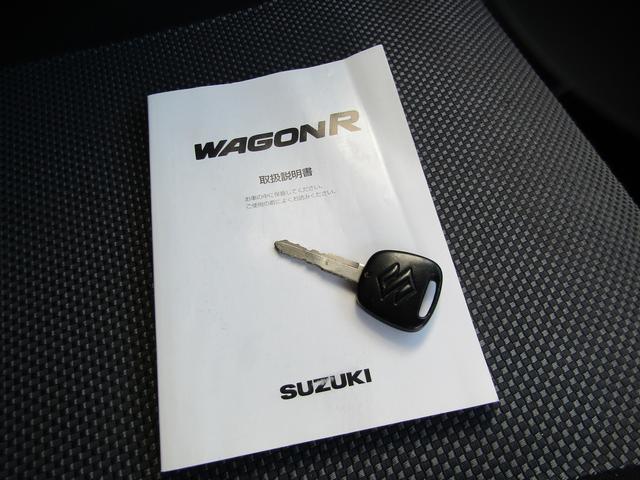 スズキ ワゴンR RR-DI ターボ 純正アルミ タイミングチェーン