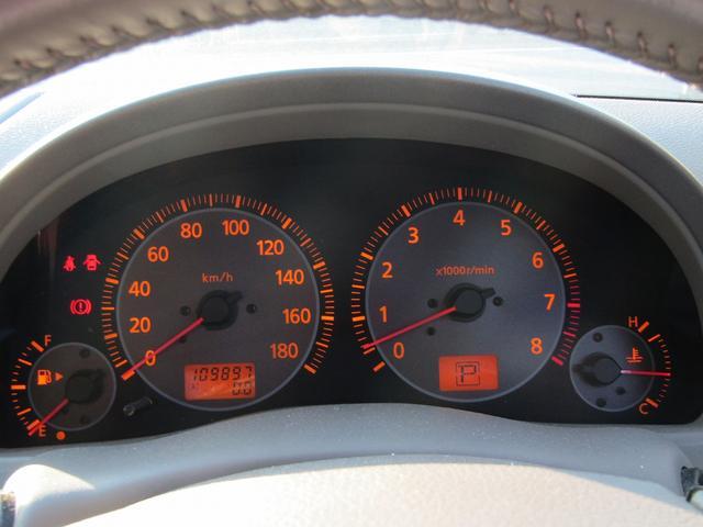 日産 スカイライン 300GT 車高調 フルエアロ 社外アルミ