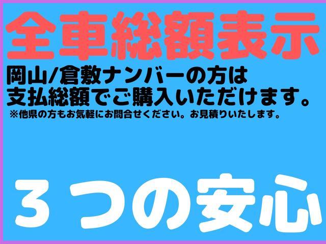ディアススーパーチャージャー外ナビTV1オナ禁煙4WD5MT(3枚目)