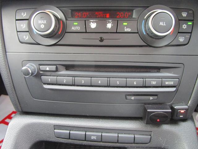「BMW」「X1」「SUV・クロカン」「岡山県」の中古車19