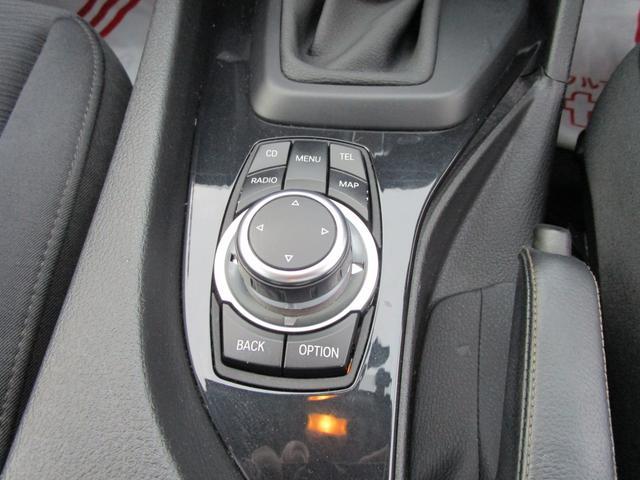 「BMW」「X1」「SUV・クロカン」「岡山県」の中古車21