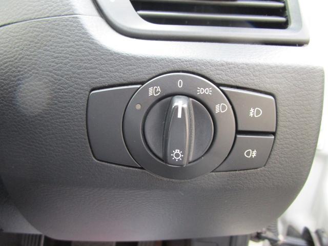 「BMW」「X1」「SUV・クロカン」「岡山県」の中古車25