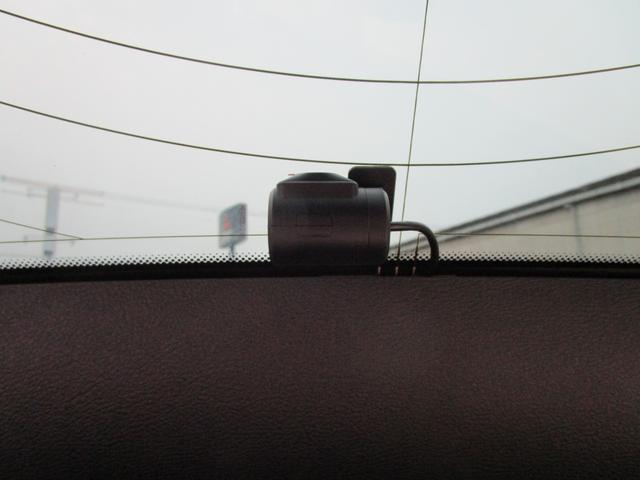 「BMW」「X1」「SUV・クロカン」「岡山県」の中古車28