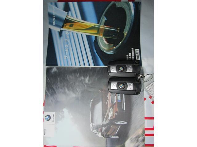 「BMW」「X1」「SUV・クロカン」「岡山県」の中古車29
