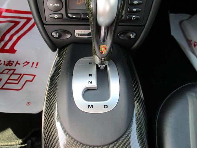 ポルシェ 911