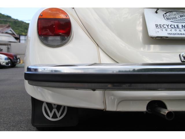 「フォルクスワーゲン」「ビートル」「クーペ」「広島県」の中古車31