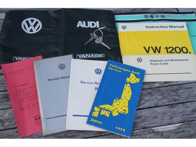 「フォルクスワーゲン」「ビートル」「クーペ」「広島県」の中古車80