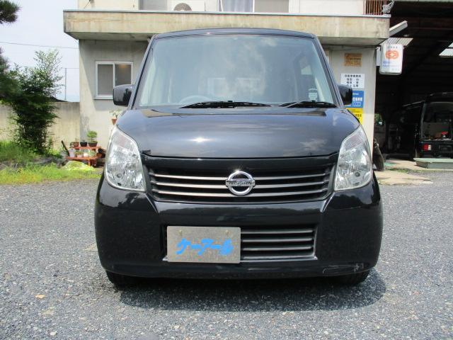 「日産」「ルークス」「コンパクトカー」「岡山県」の中古車2