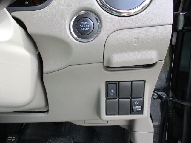 「日産」「ルークス」「コンパクトカー」「岡山県」の中古車34
