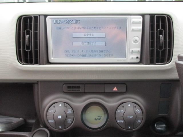 「トヨタ」「パッソ」「コンパクトカー」「岡山県」の中古車7