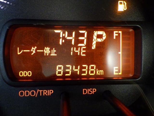 「ダイハツ」「ムーヴ」「コンパクトカー」「岡山県」の中古車33
