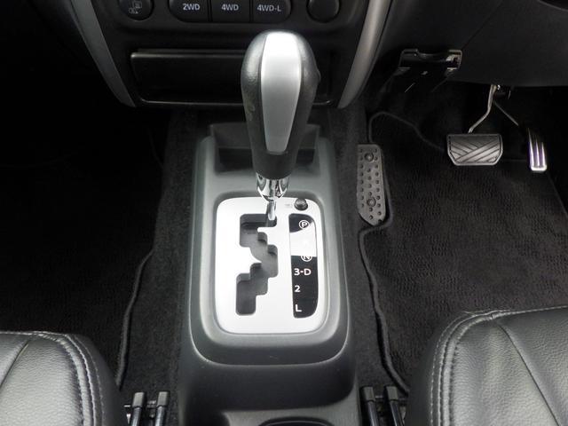 XC AT キーレス 4WD ドライブレコーダー ETC 修復歴無し(11枚目)