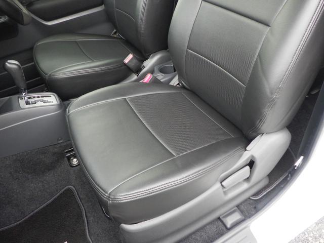 XC AT キーレス 4WD ドライブレコーダー ETC 修復歴無し(30枚目)