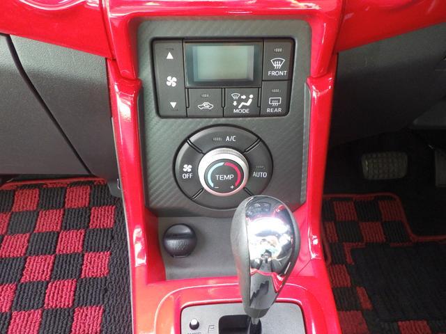 セロ AT ターボ プッシュスタート オートエアコン シートヒーター LEDヘッドライト 純正フルセグナビ ETC 純正16インチアルミ 修復歴なし(7枚目)