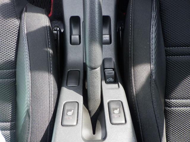 セロ AT ターボ プッシュスタート オートエアコン シートヒーター LEDヘッドライト 純正フルセグナビ ETC 純正16インチアルミ 修復歴なし(8枚目)