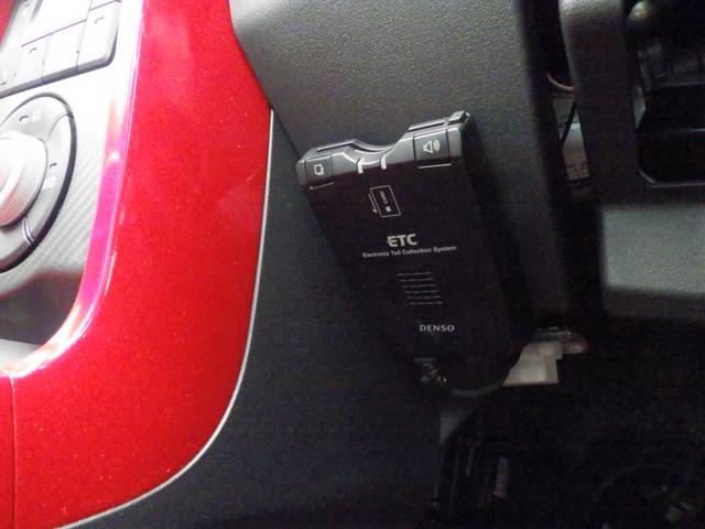 セロ AT ターボ プッシュスタート オートエアコン シートヒーター LEDヘッドライト 純正フルセグナビ ETC 純正16インチアルミ 修復歴なし(40枚目)