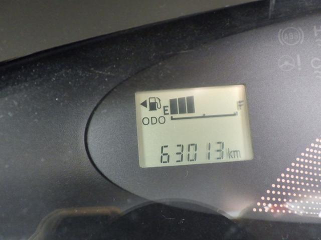 Xリミテッド 電動パワスラ アイドリングストップ オートエアコン スマートキー バックカメラ付 修復歴なし(41枚目)