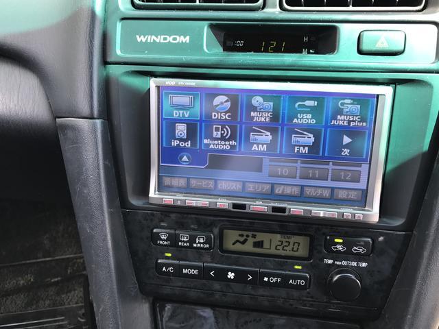 トヨタ ウィンダム 2.5G コーチクルージングエディション ナビ TV