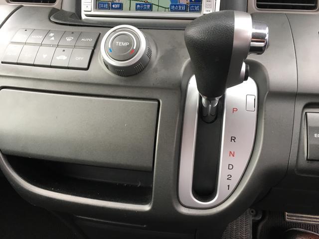 ホンダ ステップワゴン G specialスタイル 両側パワースライドドア