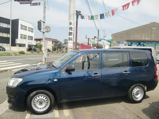 「トヨタ」「プロボックスバン」「ステーションワゴン」「山口県」の中古車5
