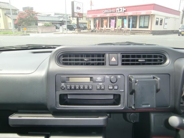 「トヨタ」「プロボックスバン」「ステーションワゴン」「山口県」の中古車10