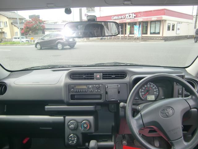 「トヨタ」「プロボックスバン」「ステーションワゴン」「山口県」の中古車15