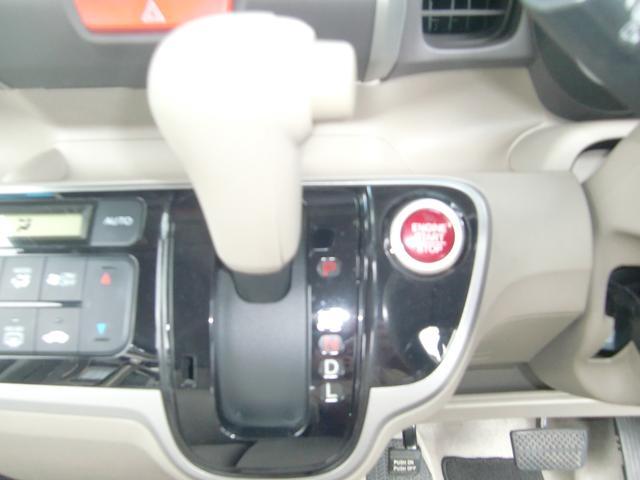 「ホンダ」「N-BOX」「コンパクトカー」「山口県」の中古車11
