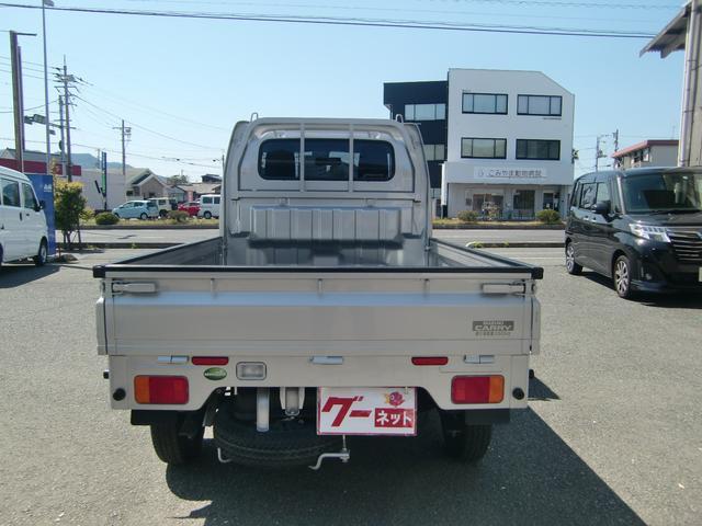 「スズキ」「キャリイトラック」「トラック」「山口県」の中古車3