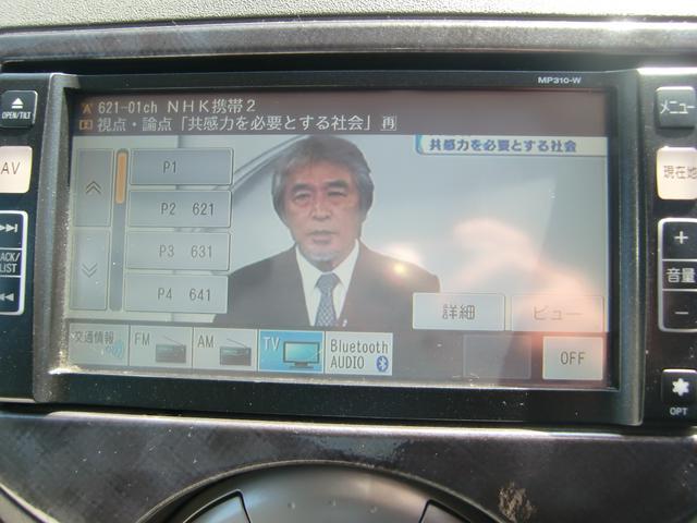「日産」「マーチ」「コンパクトカー」「山口県」の中古車10