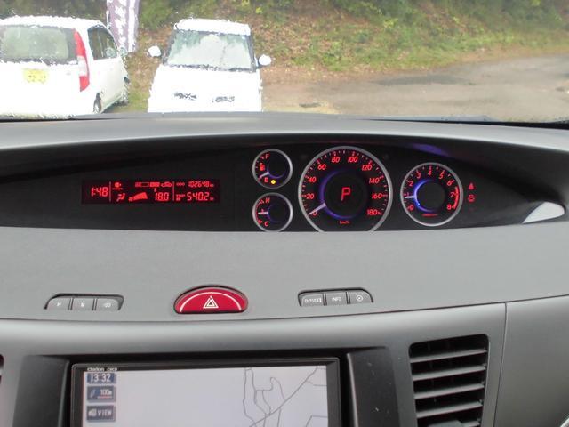 マツダ ビアンテ 20S HDDナビTV バックカメラ 両側パワースライドドア