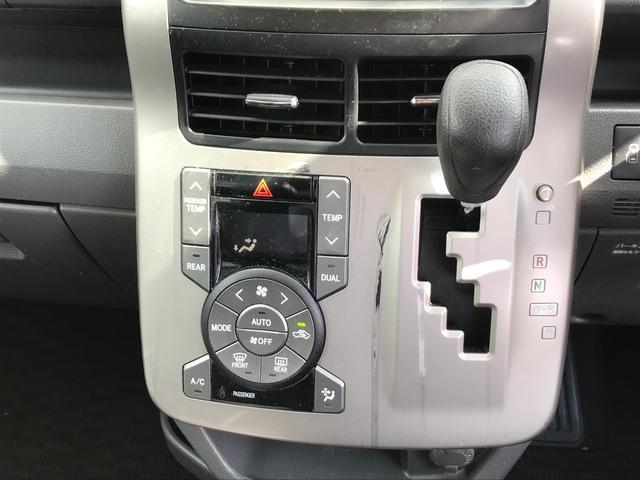トヨタ ヴォクシー X Lエディション ナビTV バックカメラ ETC HID