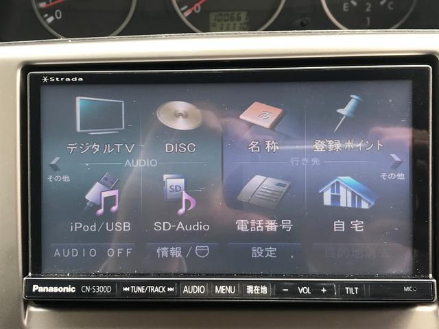 X サンルーフ ナビTV バックカメラ アルミ(19枚目)