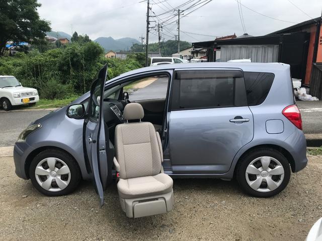 X ウェルキャブ 福祉車両 CVT 修復歴無 オーディオ付(3枚目)