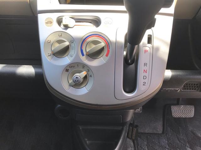 「ホンダ」「ライフ」「コンパクトカー」「広島県」の中古車22