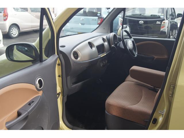 「ダイハツ」「ムーヴラテ」「コンパクトカー」「広島県」の中古車8
