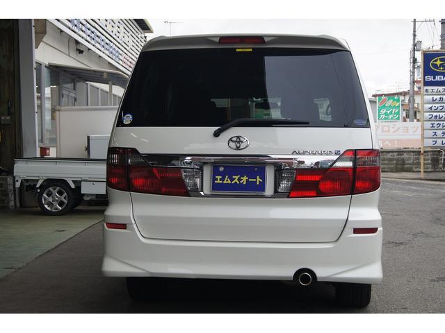 「トヨタ」「アルファード」「ミニバン・ワンボックス」「広島県」の中古車6