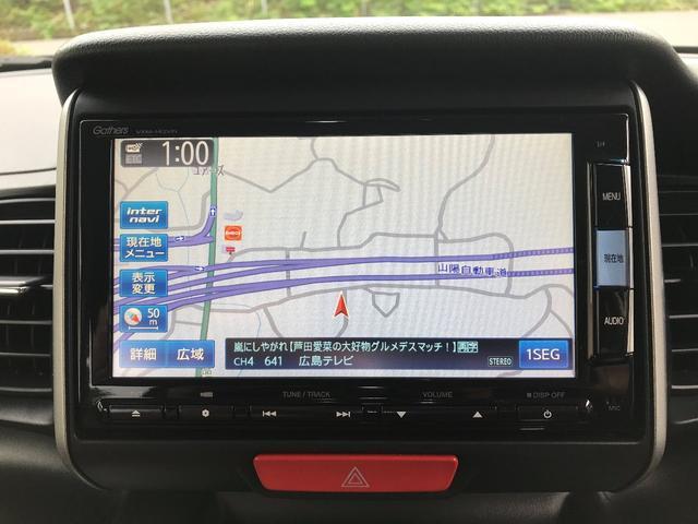G・ターボLパッケージ 4WD ナビTV両側電動スライドドア(16枚目)