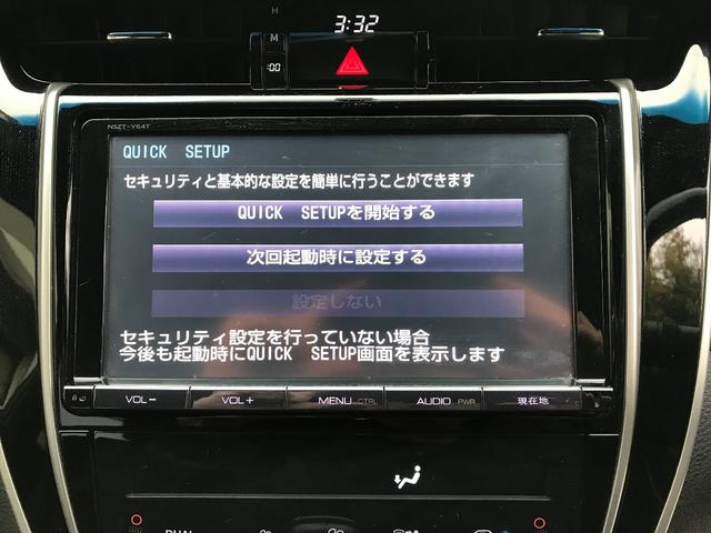 「トヨタ」「ハリアー」「SUV・クロカン」「広島県」の中古車15
