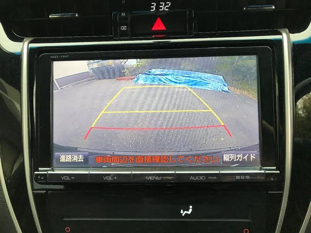 「トヨタ」「ハリアー」「SUV・クロカン」「広島県」の中古車16
