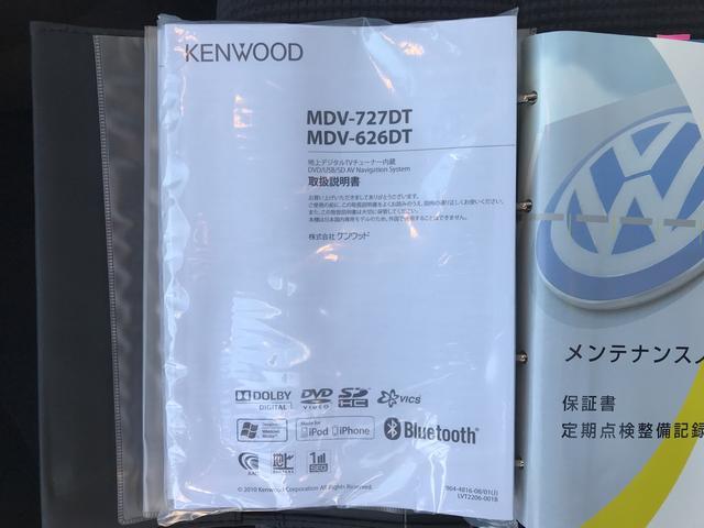 2.0 ナビTV ETC DVD再生 ディーラー車 右H(26枚目)